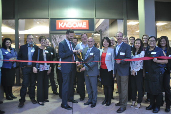 Kagome Opens GFS and R&D center